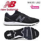 ランニングシューズ レディース ニューバランス NEWBALANCE W635 LB2 ランシュー nb-17fw