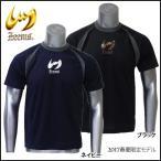 野球 ウェア ベースボールTシャツ メンズ 一般 ジームス Zeems 吸汗 速乾 Tシャツ 半袖