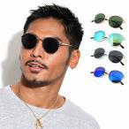 全4色 サングラス メンズ 紫外線カット 7JEWELRY ラウンド サングラス グリーン スモーク ブルー イエロー ミラー レンズの画像