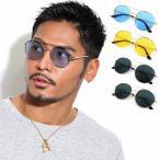 全4色 サングラス メンズ ブランド スモーク ブルー イエロー レンズ 紫外線カット 7JEWELRY ラウンド サングラスの画像