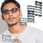 全3色 サングラス メンズ ブランド ライト ブルー スモーク レンズ 紫外線カット 7JEWELRY スクエア サングラスの画像