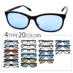 サングラス メンズ ブランド ライト ブルー スモーク ブラウン カラー レンズ おしゃれ 紫外線カット UVカット 全6色 7JEWELRY スクエア サングラスの画像