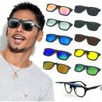 メガネの上から サングラス メンズ ブランド 偏光 調光 ブルー ブラック シルバー ピンク 全9色 7JEWELRY クリップ ウェリントン サングラスの画像