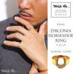 【20%OFF】人気 メンズ レディース ブランド blackdia ゴールド ジルコニア 馬蹄 リング 金 ホースシュー 指輪