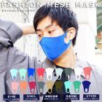 夏マスク 涼しい 画像