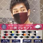 ウレタンマスク マスク 大きめ 小さめ 子供 おしゃれ 19色 洗える メンズ レディース スポーツマスク バイカラーマスク 洗えるマスク カラー ネイビー ピンク