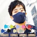 マスク 大きめ 【20%OFFクーポン】 洗える ウレタンマスク メンズ レディース 黒マスク 秋 冬 オールシーズン おしゃれ ブランド 7JEWELRY