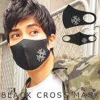 マスク クロス 洗える ウレタン 黒マスク 【20%OFFクーポン】 メンズ 大きい ふつう 小さめ 大人用 子供用 サイズ 日本製 プリント ブランド カラー 7JEWELRY