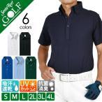 セール ゴルフウェア メンズ ポロシャツ 半袖 ゴルフ ゴルフポロシャツ 大きいサイズ ボタンダウン ドライポロシャツ トップス 春 夏 おしゃれ CA-UA5052