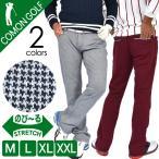 SALE ゴルフウェア パンツ メンズ ストレッチ スリット ゴルフパンツ 千鳥格子 ゴルフ ロング 大きいサイズ ズボン おしゃれ サンタリート CG-190527