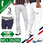 ゴルフウェア パンツ メンズ ストレッチ スリット ゴルフパンツ ゴルフ ロング トリコロール 大きいサイズ ズボン おしゃれ サンタリート CG-190627