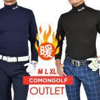 ゴルフ ゴルフウェア メンズ インナー シャツ ロンT ハイネック 長袖 極暖 冬用 裏起毛 ゴルフトップス 2021 サンタリート CG-HT916NF