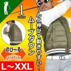 ジャケット ゴルフウェア Golf アウター トップス