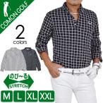 ウルトラセール ポロシャツ メンズ 長袖 ゴルフ 大きいサイズ ゴルフ ウェア トップス 春 2017 CG-LP543