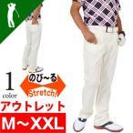 セール ゴルフウェア メンズ ゴルフパンツ ストレッチ 夏 大きいサイズ 裾スリット入り 春夏 新作 2017 CG-OUTLET2