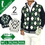 ゴルフ メンズ ゴルフウェア アウター ジャケット セーター ニット アーガイル フルジップ おしゃれ 大きいサイズ 秋 冬 2020 サンタリート CG-ST029