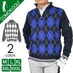 SALE ゴルフ メンズ ゴルフウェア アウター ジャケット セーター ニット アーガイル ハーフジップ おしゃれ 大きいサイズ 秋 冬 サンタリート CG-ST125