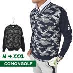 ゴルフウェア メンズ セーター Vネック ニット ゴルフトップス ゴルフセーター 迷彩柄 おしゃれ 秋 冬 サンタリート CG-ST126