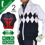 ゴルフ メンズ ゴルフウェア アウター ジャケット セーター ニット アーガイル おしゃれ 大きいサイズ 秋 冬 秋冬 2019 サンタリート CG-ST706V