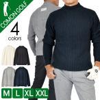 SALE  ゴルフウェア メンズ ゴルフ ウェア セーター ハイネック 大きいサイズ ニット ゴルフトップス 春 夏 春夏 2019 サンタリート CG-ST914SK