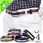 ベルト メンス ゴルフ バックル ゴルフベルト おしゃれ ゴルフウェア ゴルフ小物 ファッション小物 IF-BT1604
