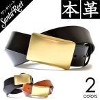 ベルト 本革 メンズ レザー 牛本革 サイズ調整可能 大きいサイズ スクエアバックル 本革ベルト  IF-BT4015
