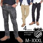 セール カーゴパンツ メンズ スリム ミリタリー 大きいサイズ ストレッチテーパードカーゴパンツ 秋物 JI-71321
