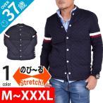 セール ジャケット メンズ  アウター キルティング ライン入り  秋 冬  大きいサイズ おしゃれ 秋冬 JI-C8818