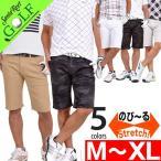 セール ショートパンツ メンズ ゴルフウェア ゴルフパンツ 大きいサイズ ストレッチ 短パン 夏 夏物 NF-NEP12