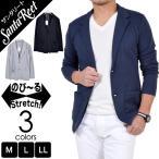 テーラードジャケット メンズ 春 夏 テーラード スムース素材 二つ釦 ビジネス  カジュアル おしゃれ 取寄 ST-27405