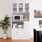 食器棚 収納 幅60cm レンジ台 キッチン 棚 おしゃれ