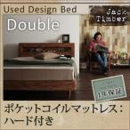 ショッピングすのこ すのこベッド ダブル コンセント マットレス付き ダブル