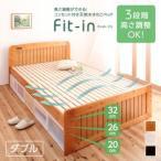 ショッピングすのこ すのこベッド ダブル  コンセント 天然木 すのこベッド ダ