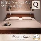 ベッド ベット クイーンサイズ 棚 コンセント付き 国
