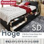 ベッド  チェストベッド コンセント 北欧 収納ベッド 衣類