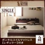 ベッド シングル シングルベッド アンティーク 棚 コンセン