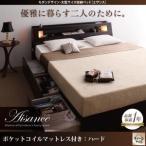 ベッド ベット クイーン デザイン大型サイズ マットレ