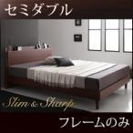 ショッピングすのこ すのこベッド セミダブル ベッドフレーム コンセント スリム