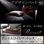 ショッピングすのこ すのこベッド セミダブル ベッド ライト コンセント マット