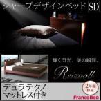 ショッピングすのこ すのこベッド セミダブル ベッド ライト 照明 コンセント