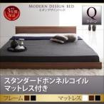 ベッド ベット クイーンサイズ   ベッド スタンダード