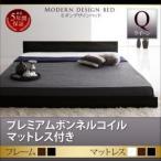 ベッド ベット クイーンサイズ   ベッド プレミアム