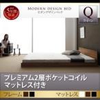 ベッド ベット クイーンサイズ   ベッド プレミアム 2