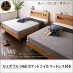 ショッピングすのこ すのこベッド セミダブル ベッド コンセント 国産 マットレ