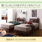 ショッピングすのこ すのこベッド セミシングル ベッド コンセント 国産 マット