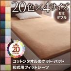 肌掛け布団 毛布 セミダブル 気持ちいい コットン タオル 和式用 フィットシーツ セミダブル ニトリ でおなじみの