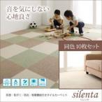 Yahoo!in DIYCEジョイントマット 大判 厚手 安い おしゃれ 赤ちゃん プレ