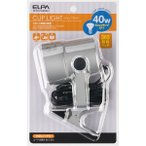 (まとめ) ELPA クリップライト 40W ショート シルバー SPOT-CR40(SL) 〔×5セット〕
