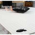 ラグ ラグマット 厚手 おしゃれ 北欧 ネコワッペン キルトラグ 絨毯  185cm 185cm アイボリー  正方形 洗える 防滑  キャットキルト