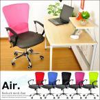 オフィスチェア パソコン チェアー デザイン デスク用 PC OA  椅子 イス いす おしゃれ  ローバック パソコンチェア OAチェア